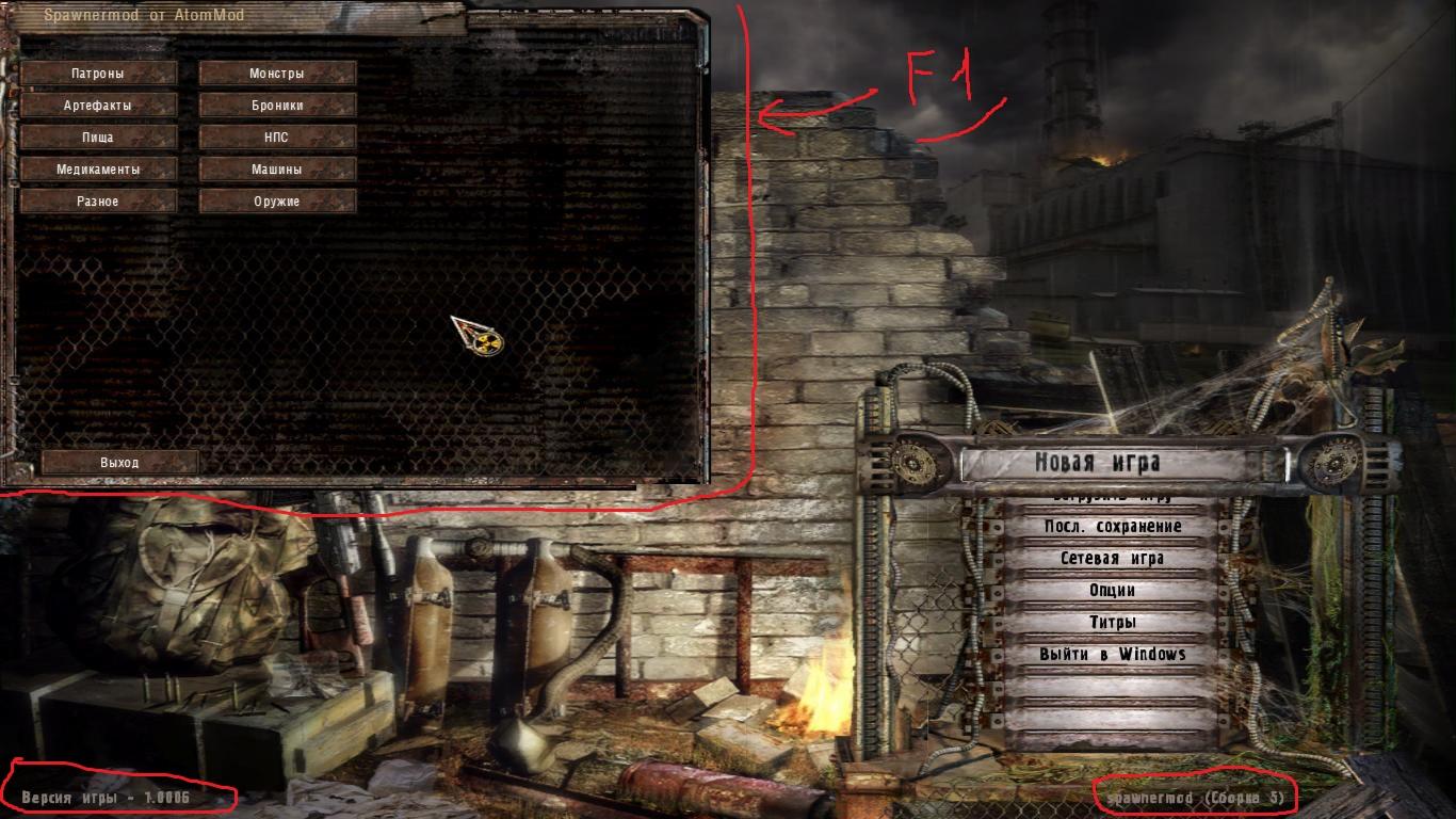 Fallout 4 мод на Бесконечный Вес