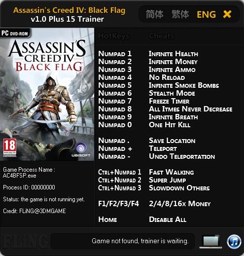 Assassin's Creed IV Black Flag trainergames