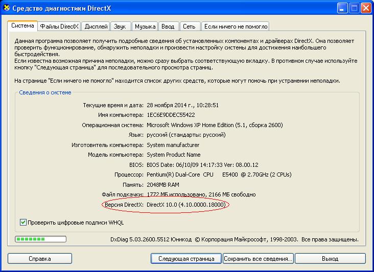 Gfsdk_ssao createcontext d3d11 file download