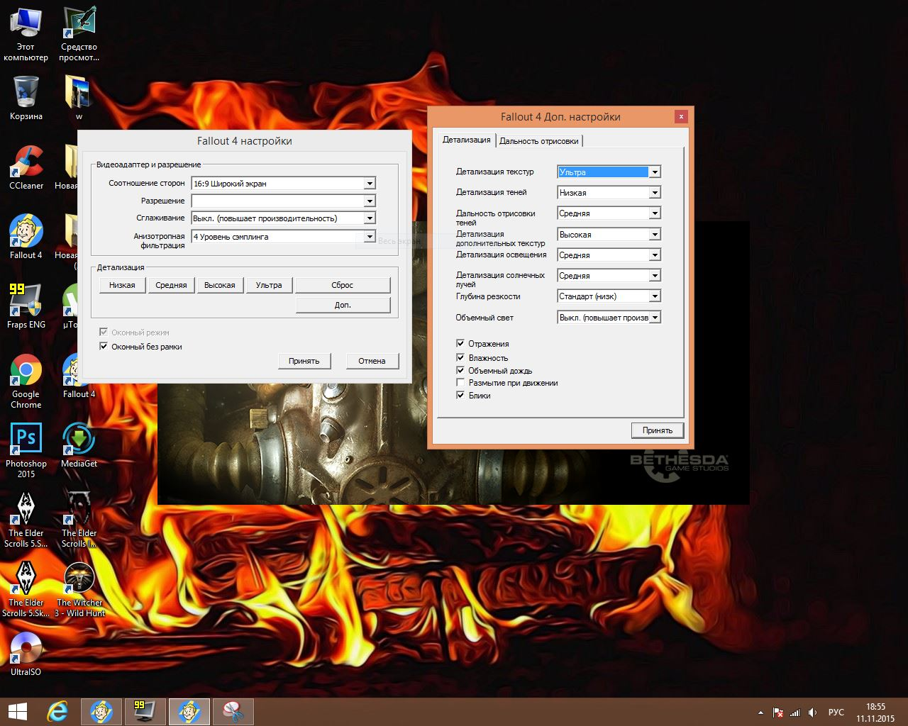 Pc fallout 4 nosteam crack + download + tutorial youtube.