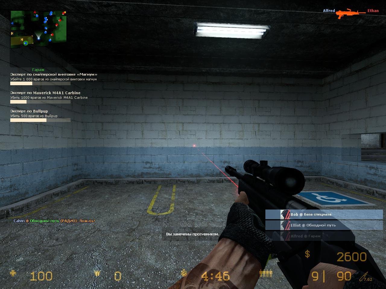 Русификатор Для Counter Strike Source Steam