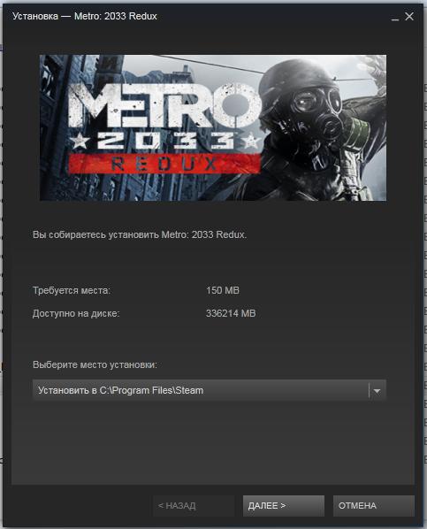 Скачать Игру Метро 2033 Редукс Через Торрент Бесплатно На Русском 32 Бит - фото 11