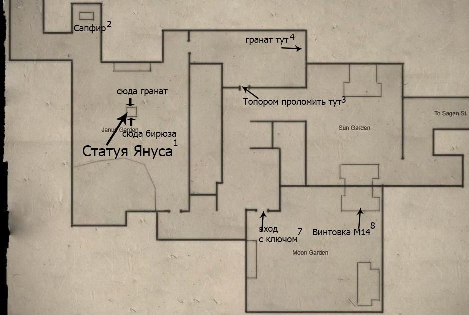 Рисунок 2 (карта кладбища
