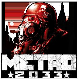 патч метро 2033 скачать