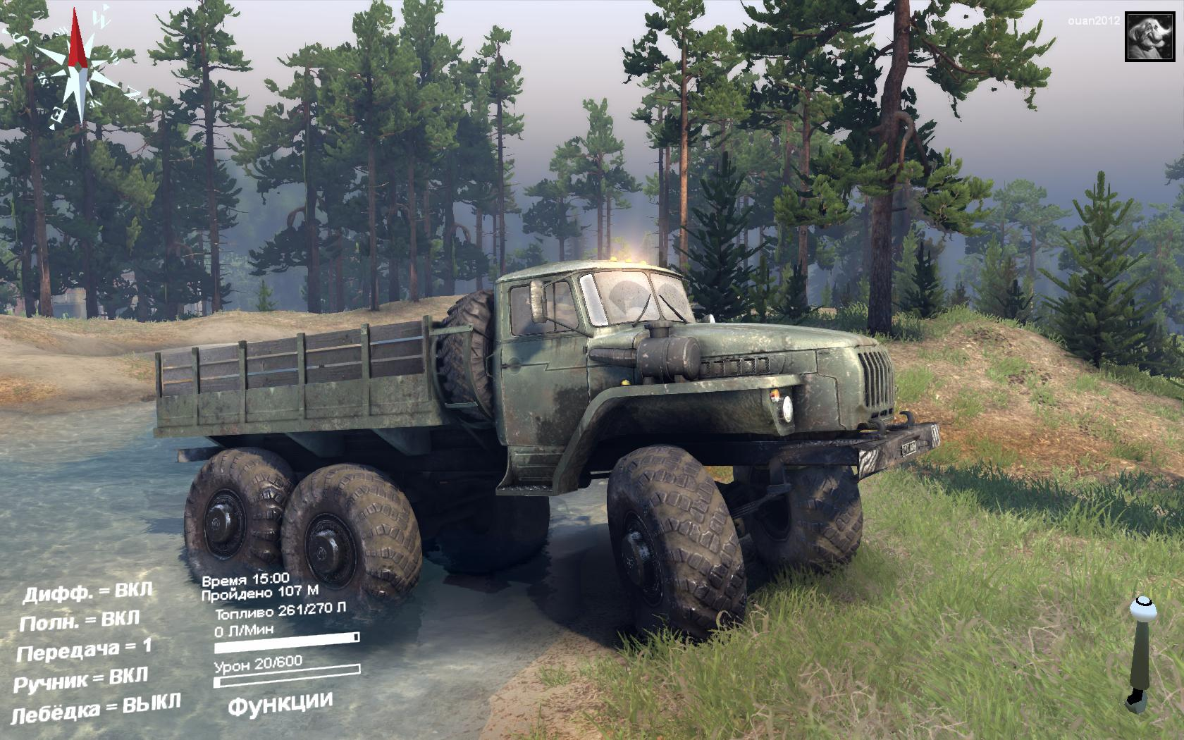 "Spintires ""Урал - 4320 MONSTER + Двигатель, кпп"" *JUST FOR FUN*"