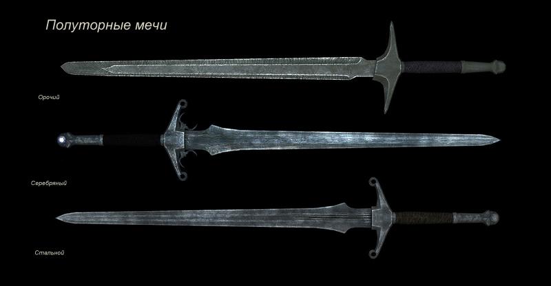 мод на классные мечи