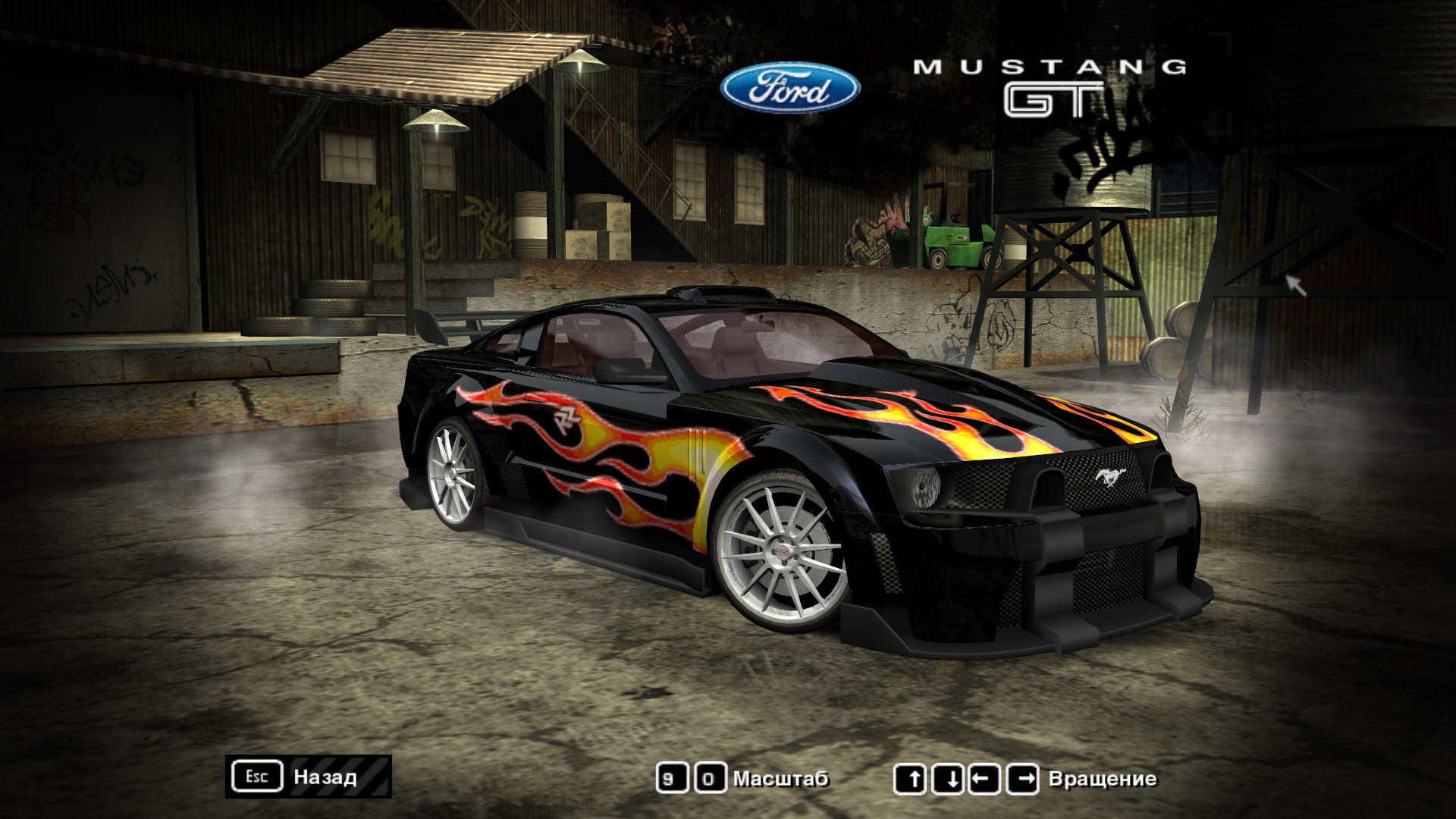 How To Add The Mustang Razor Without Mods Need For Speed Most