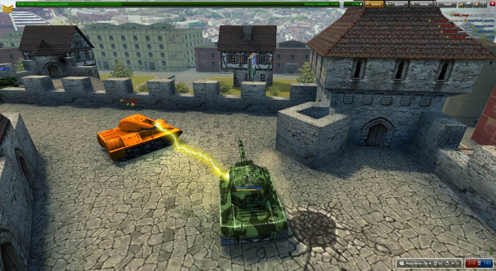 World of tanks новости на 2015