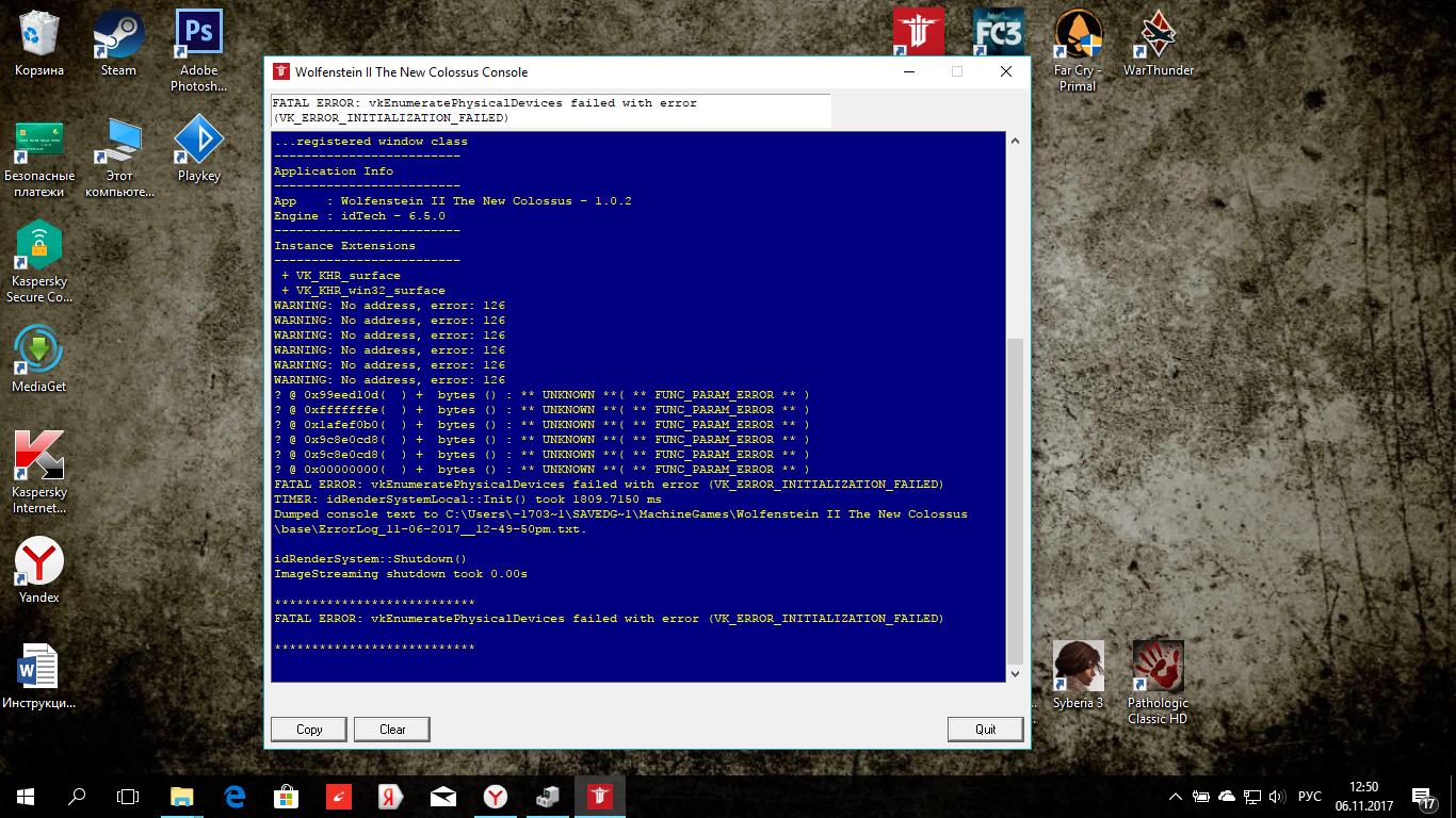 Скачать vulkan 1 dll для windows 10.