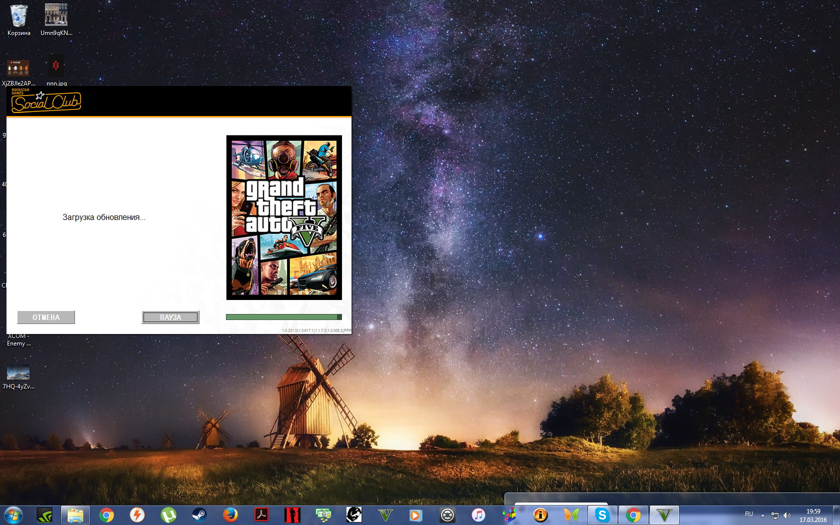 Вечная загрузка GTA 5 PC