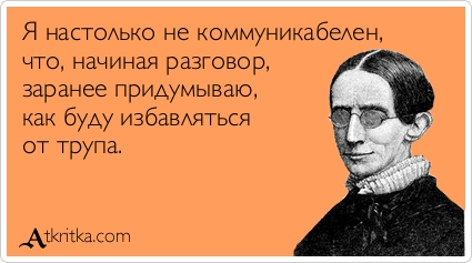 atkritka_1346971772_892.jpg