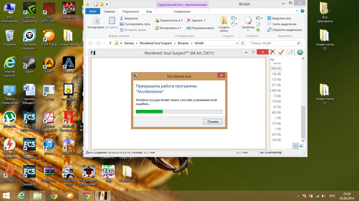Как изменить разрешения для файлов и папок в Windows 7 15