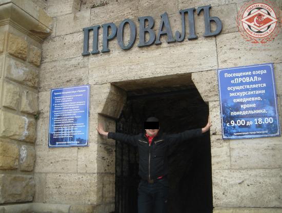 http://img.playground.ru/images/9/1/3-4.jpg