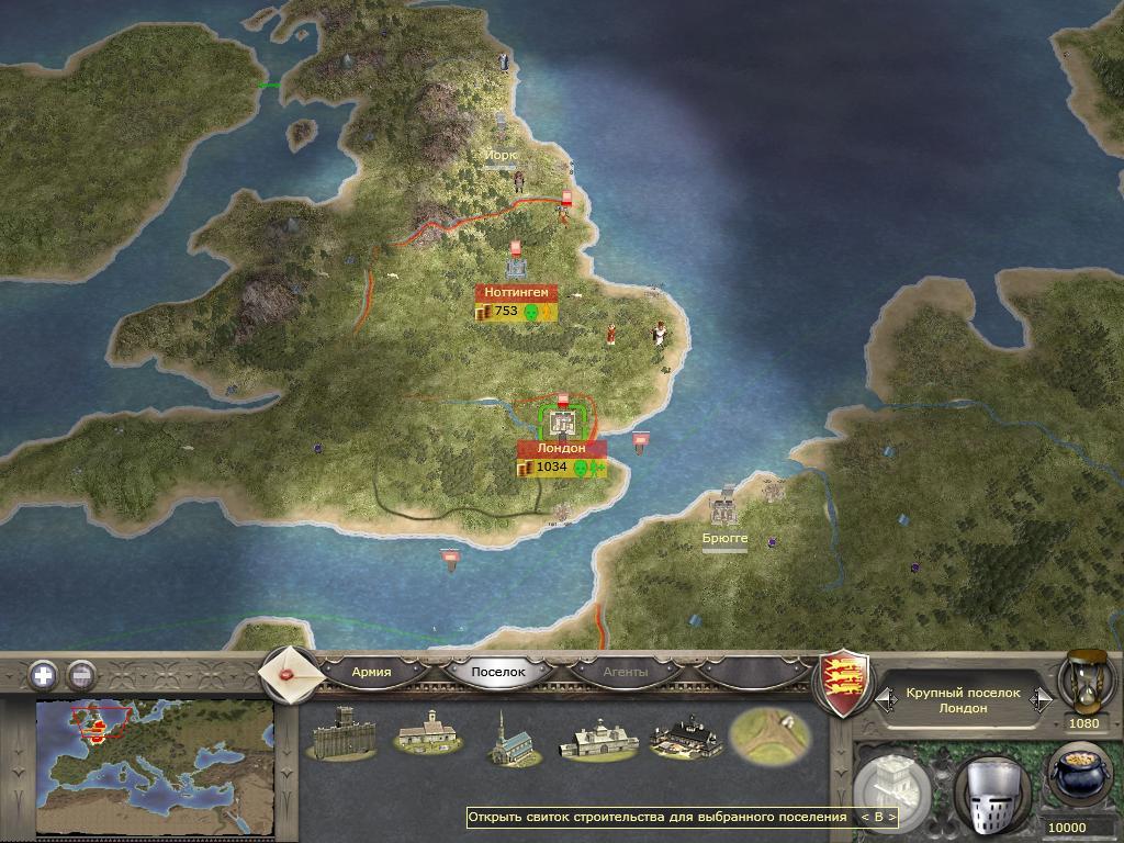 medieval 2 total war gold edition crack download