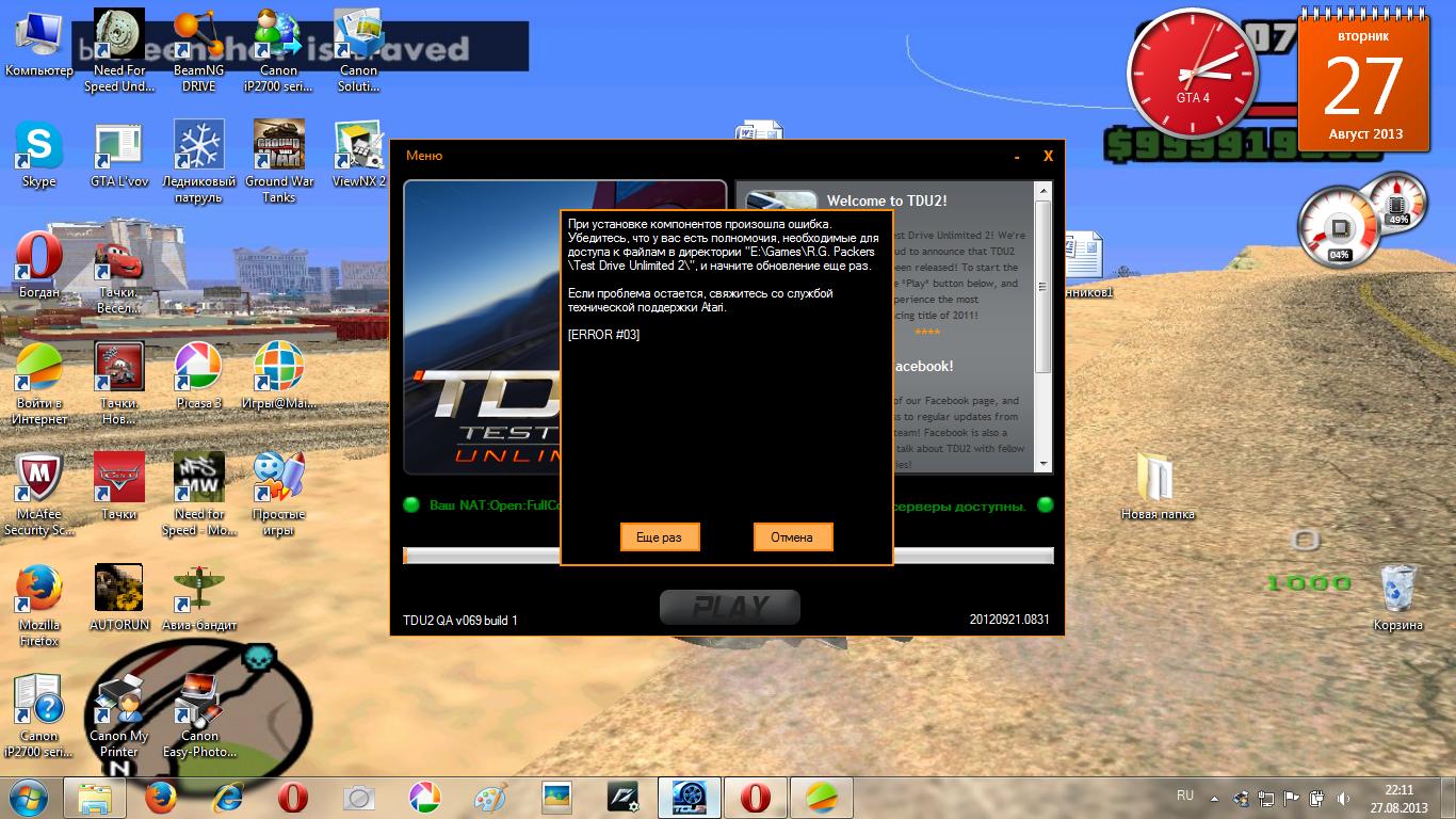 tdu2 qa v069 build 16 trainer