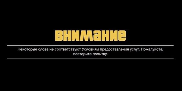 Русификатор Игры Nwn 2