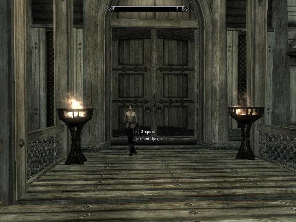 Скайрим Schlongs Of Skyrim - картинка 1