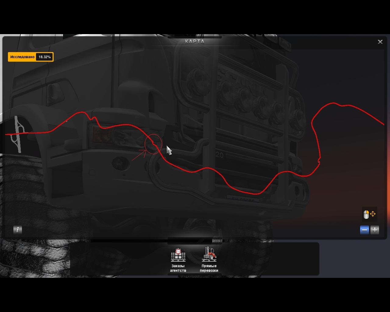 Goba Truckers Map R43 скачать торрент - картинка 4