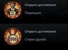 "Бар ""У Дискорда"" - Страница 3 2013-04-07_00157_-_kopiya"