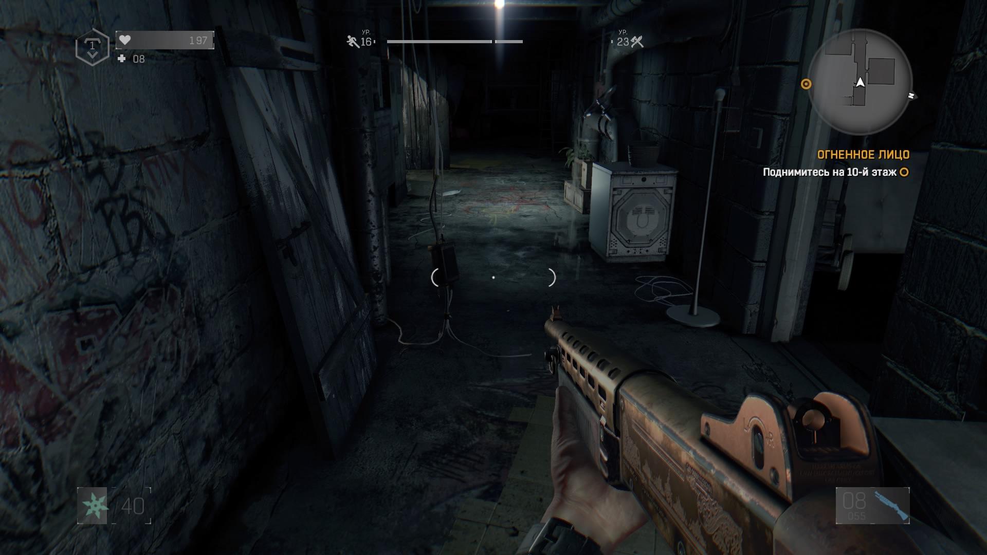 Dying light где найти пистолет