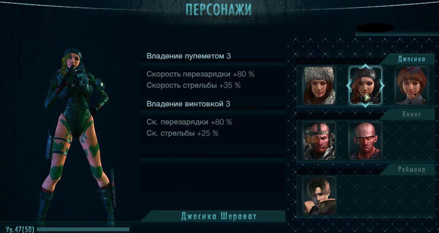 патч игры онлайн