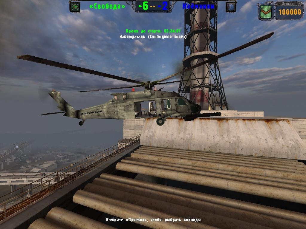 скачать игру сталкер чистое небо 2 через торрент бесплатно на русском - фото 3