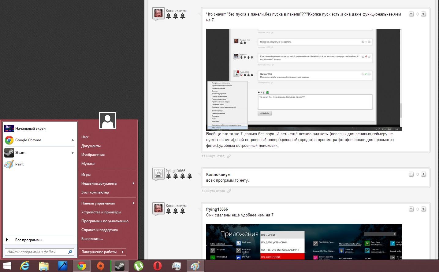 Как в windows 10 сделать просмотр фотографий windows по умолчанию