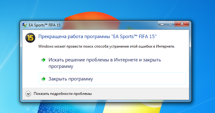 Активировать Displayname Field Missing From Registry Fifa 13?