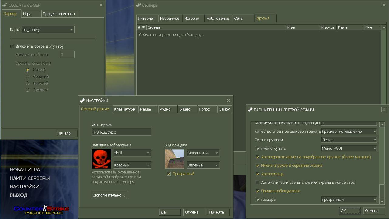 """Counter-Strike """"Профессиональный русификатор Counter-Strike 1.6."""" - Файлы - патч, демо, demo, моды, дополнение, русификатор, ска"""