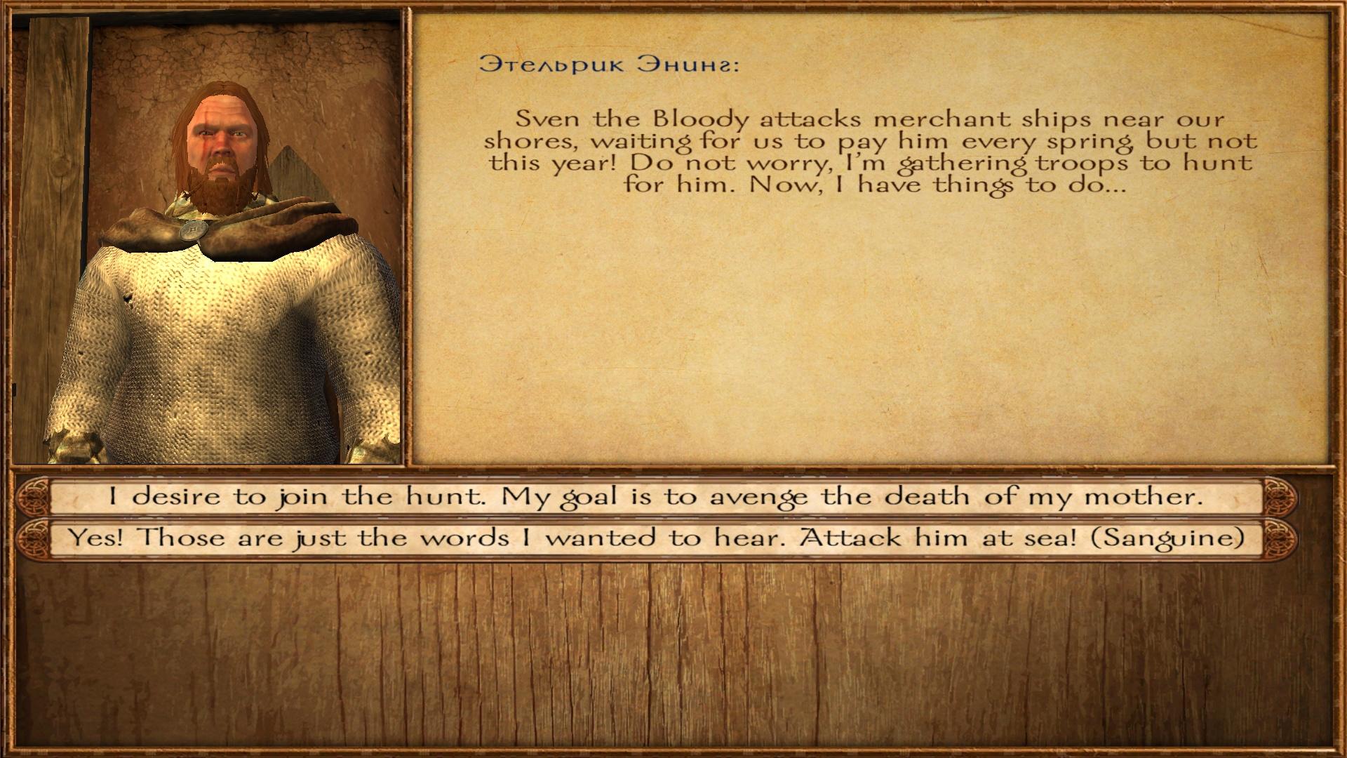 скачать мод napoleonic wars на warband