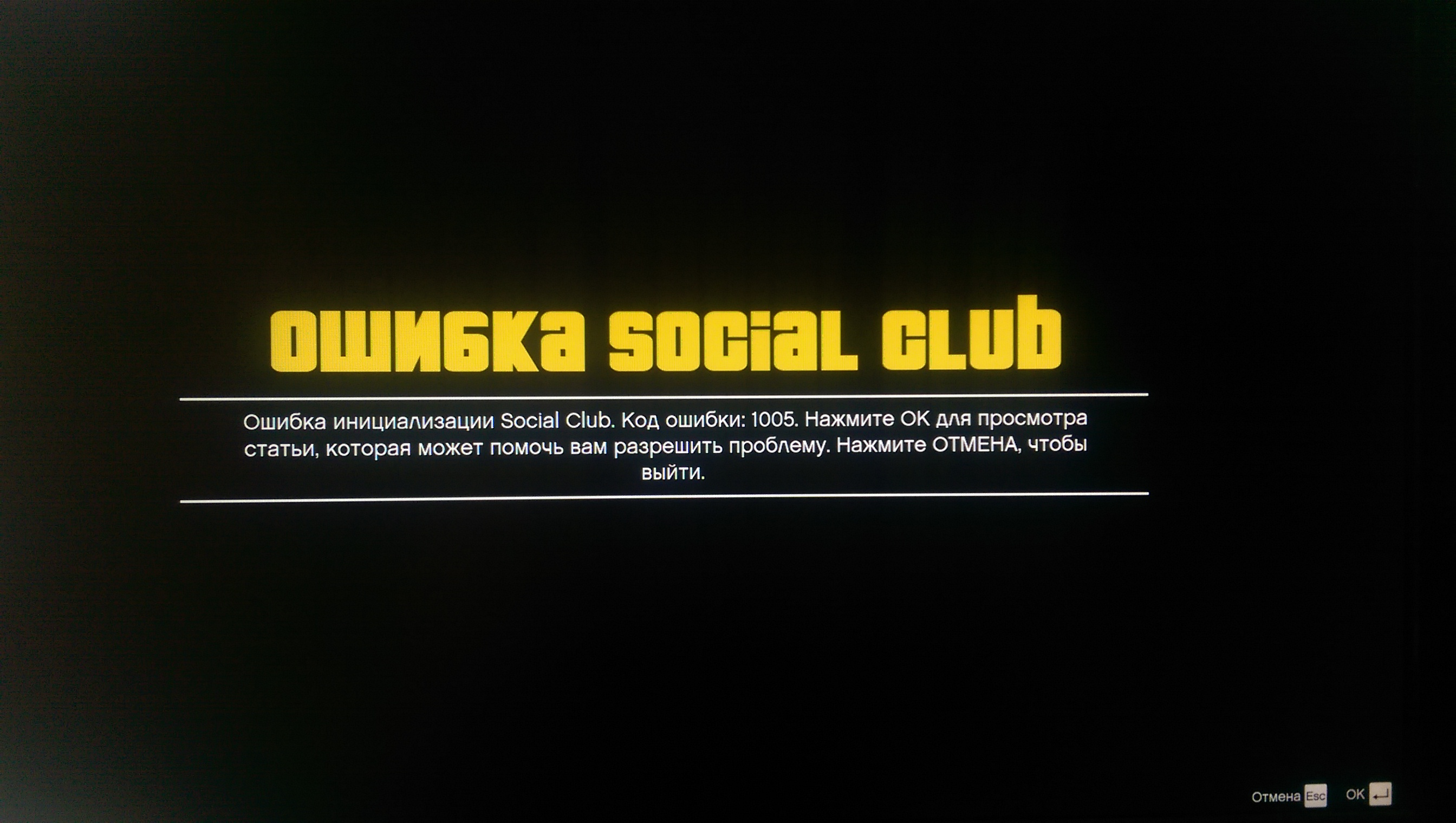 how to download gta v from social club