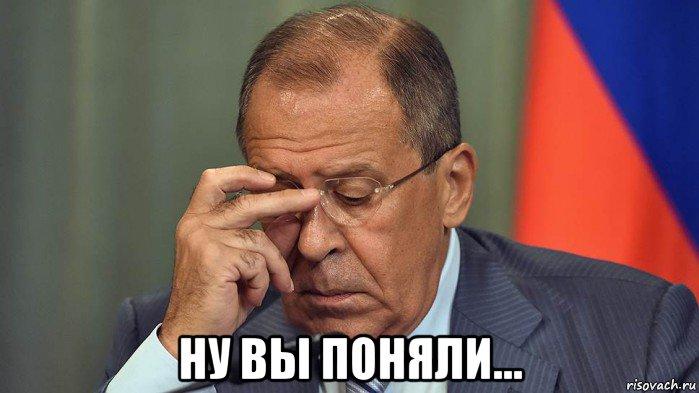 lavrov_96208432_orig_.jpg