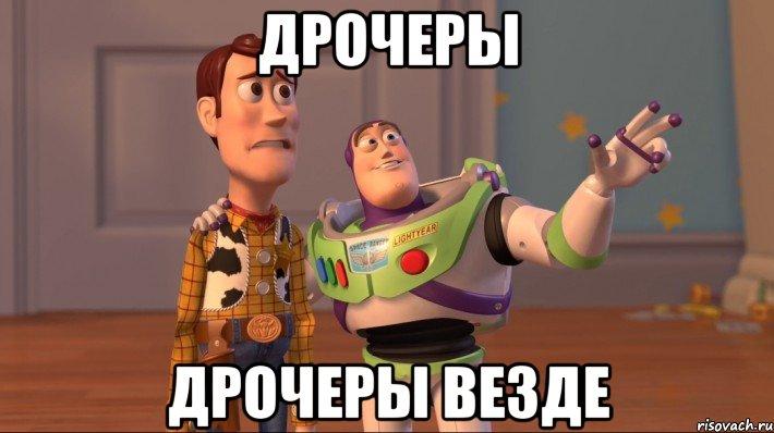 smotret-porno-onlayn-russkuyu-zreluyu-v-anal