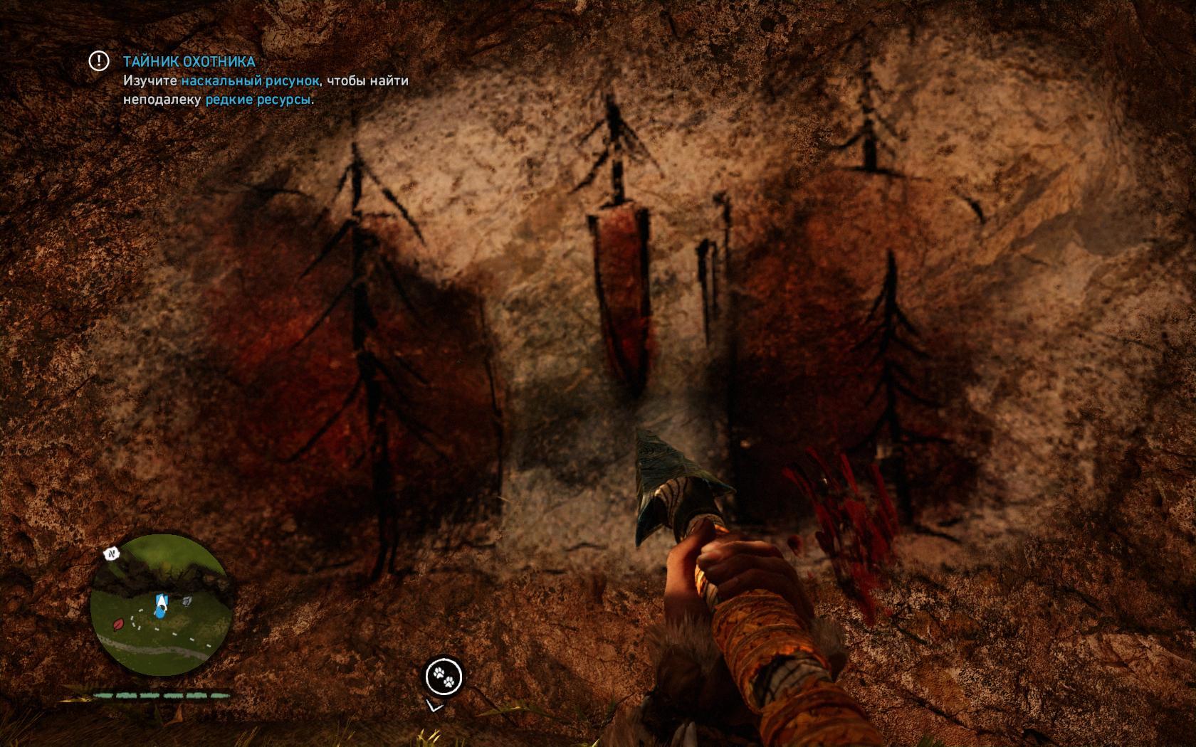 Far cry 4 переполнен рюкзак рюкзак wenger 17 72992291