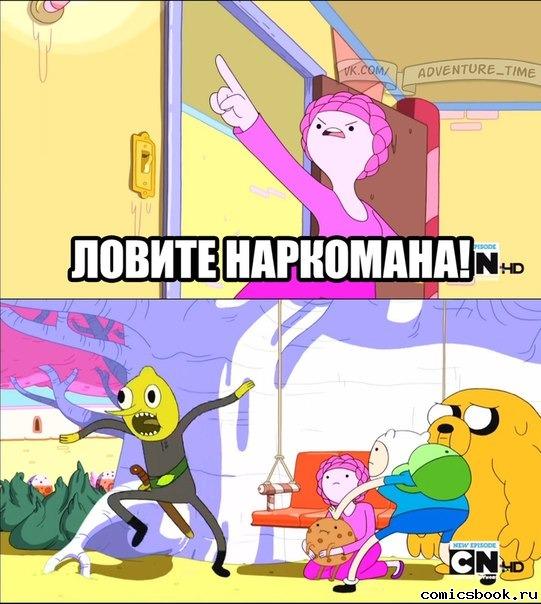 Adventure Time Porn Vk