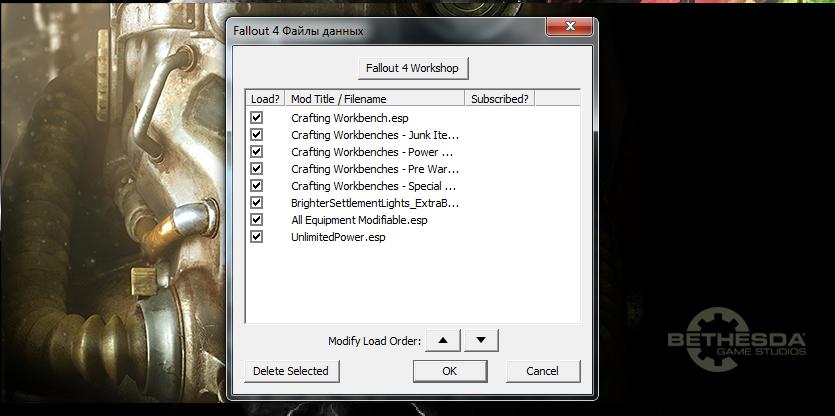 Не работает лаунчер в fallout 4