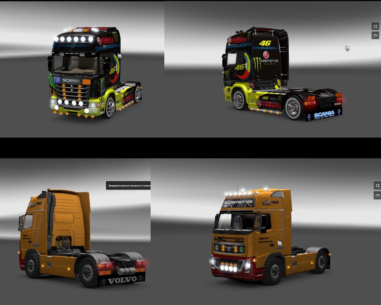 Как сделать свой грузовик в етс 2 112