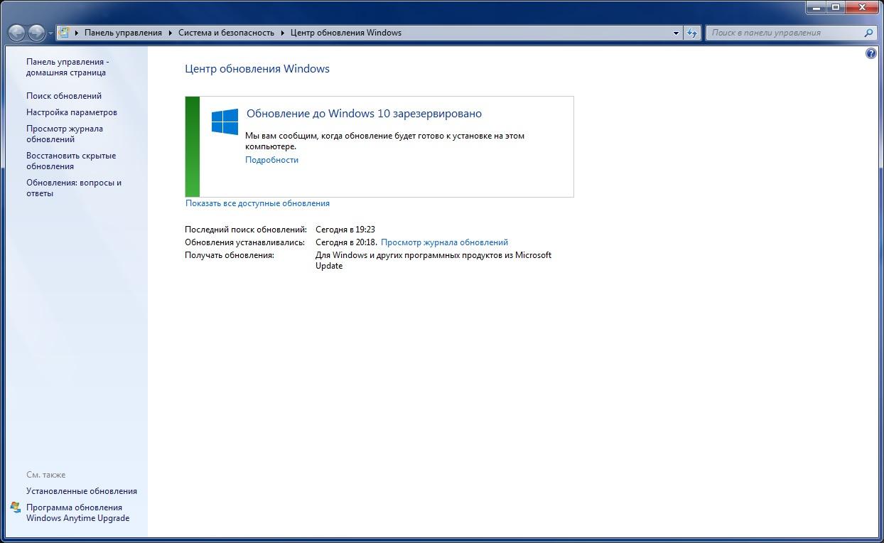 Как бесплатно получить Windows 10 60