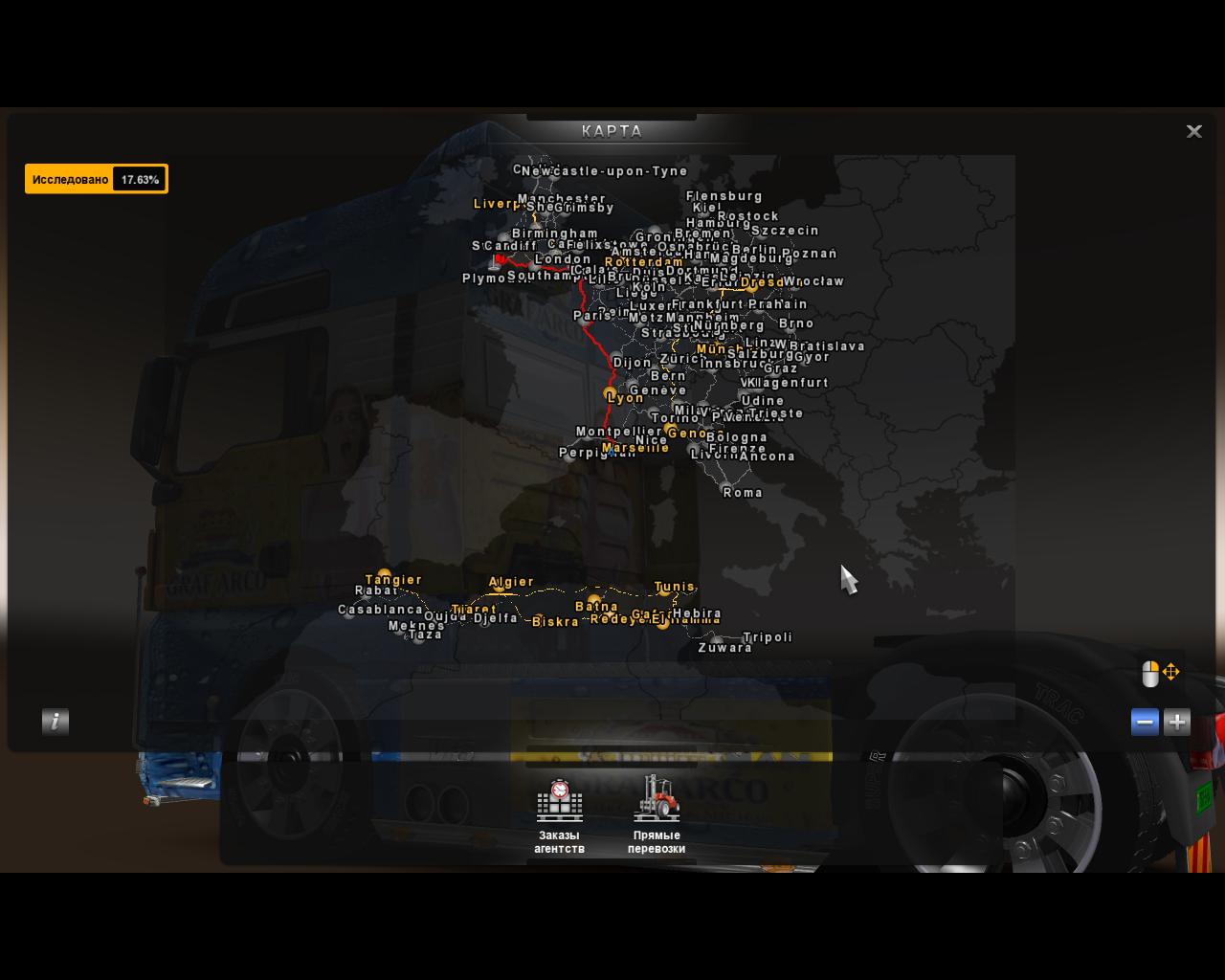 Евро трек симулятор 2 украина скачать игру