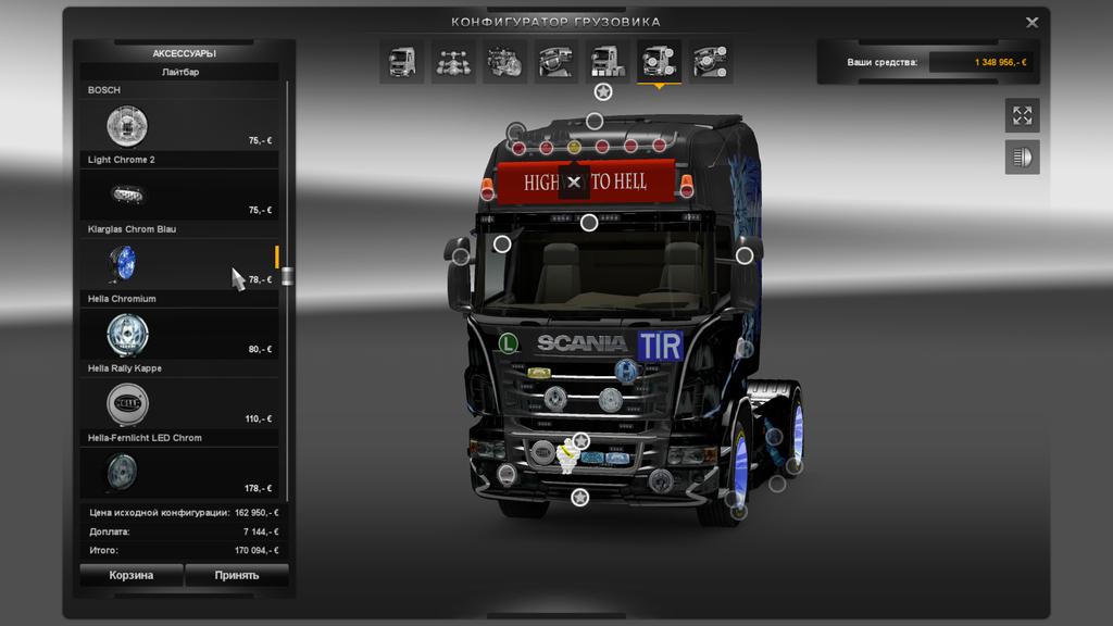 Euro truck simulator 2 моды скачать бесплатно тюнинг