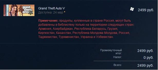 Красная копейка уходит от погони - YouTube