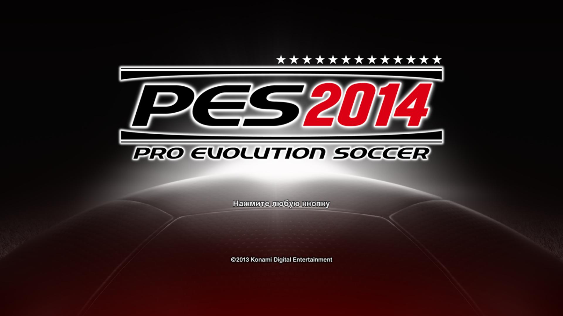 Патч Pro Evolution Soccer 4