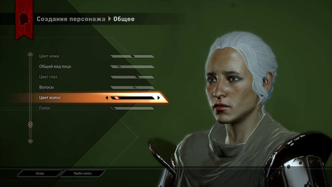 Dragon age inquisition как убрать блеск волос