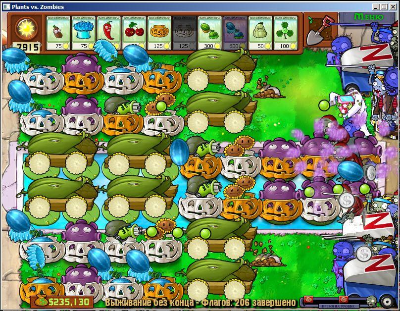 Plants Vs. Zombie: Трейнер (солнце, деньги, мгновенная)