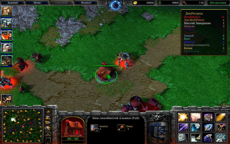Скачать Русификатор для Warcraft3 (для любого пачта). warcraft3.