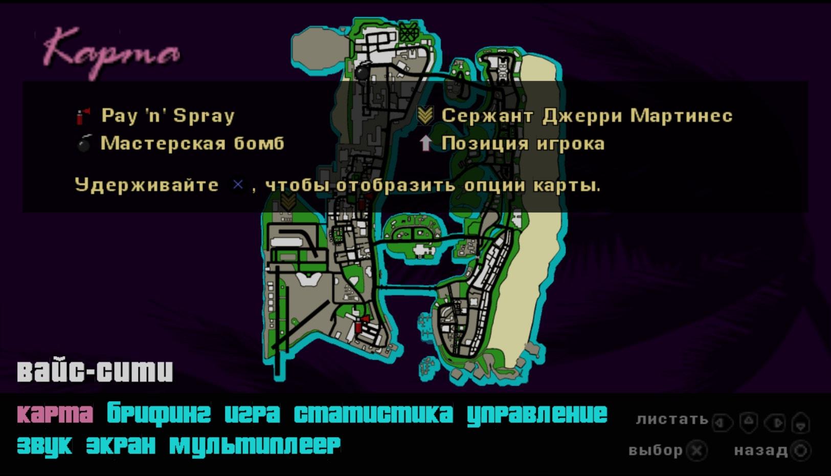 ULUS10160_00002.jpg