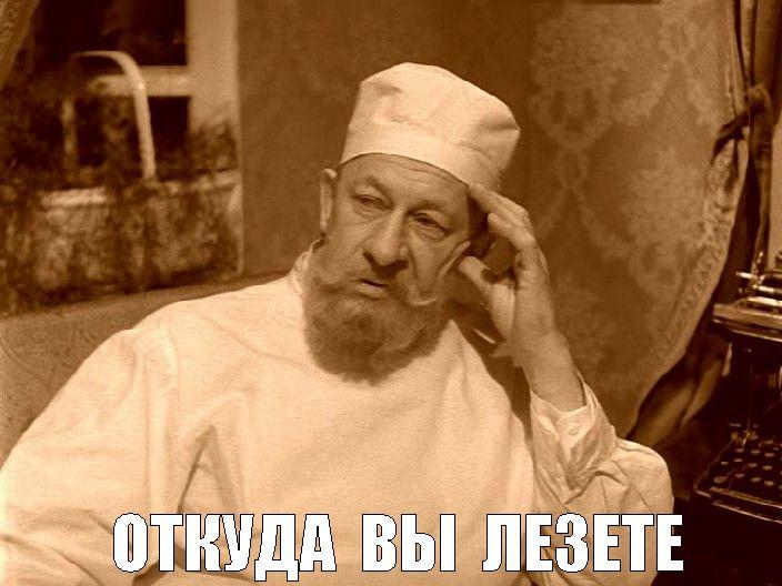 За посещение оккупированного Крыма пограничники не впустили в страну россиянку, прилетевшую в Киев выходить замуж - Цензор.НЕТ 8211