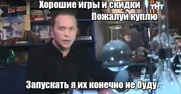 Игры на 100 рублей
