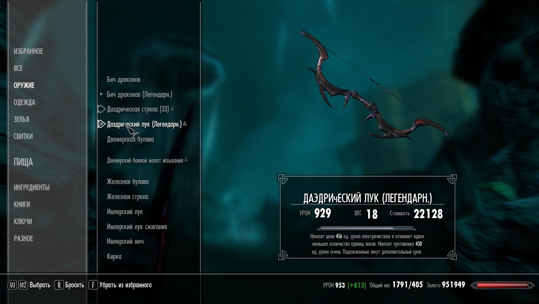 http://img.playground.ru/images/9/8/ScreenShot9.jpg